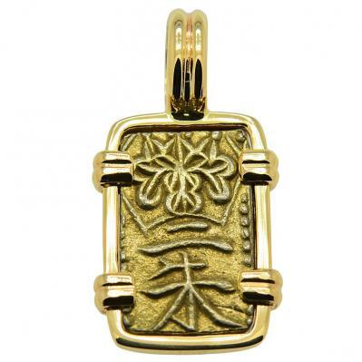 SOLD Shogun Nishu Kin Pendant; Please Explore Our Japanese Pendants For Similar Items.