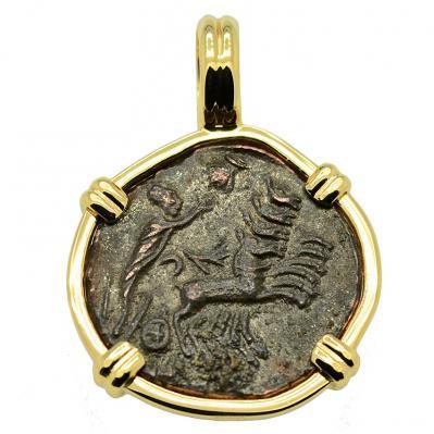 Constantine Hand of God Follis Pendant