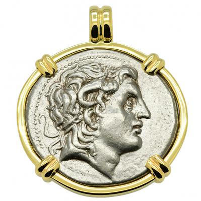 Alexander the Great & Athena Tetradrachm Pendant