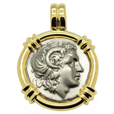 SOLD Alexander the Great and Athena Drachm Pendant. Please Explore Our Greek Pendants For Similar Items.