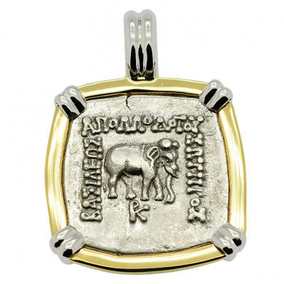 Elephant and Bull Drachm Pendant