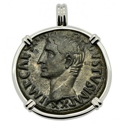 SOLD Caesar Augustus Dupondius Pendant. Please Explore Our Roman Pendants For Similar Items.