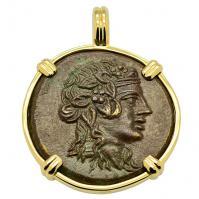Dionysus & Cista Mystica Pendant