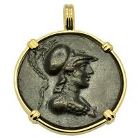 SOLD Athena & Eagle Pendant; Please Explore Our Greek Pendants For Similar Items.