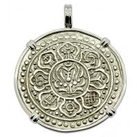 SOLD Tibetan Ga-Den Tanka Pendant; Please Explore Our Asian Pendants For Similar Items.