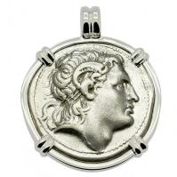 Alexander the Great and Athena Tetradrachm Pendant
