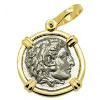 Greek 325-322 BC, Alexander the Great drachm in 14k gold pendant.