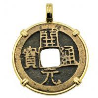 Tang Dynasty Coin Pendant