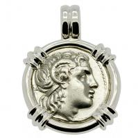 SOLD Alexander the Great & Athena Drachm Pendant; Please Explore Our Greek Pendants For Similar Items.