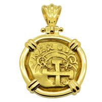 King Philip V Two Escudos Doubloon Pendant