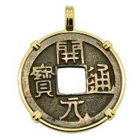 Chinese Tang Dynasty 618-907, bronze cash coin in 14k gold pendant.