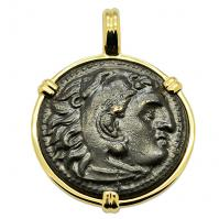 SOLD Alexander the Great Coin Pendant. Please Explore Our Greek Pendants For Similar Items.