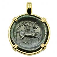 Philip II Horseman and Apollo Pendant