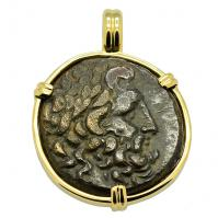 Asclepius and Serpent Pendant