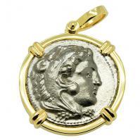SOLD Alexander the Great Tetradrachm Pendant. Please Explore Our Greek Pendants For Similar Items.