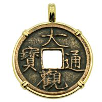 Chinese Song Dynasty 960-1279, bronze cash coin in 14k gold pendant.