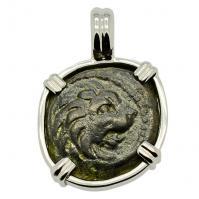 Greek 138-129 BC, Nemean Lion bronze coin in 14k white gold pendant.