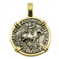 SOLD King Azes II and Athena Drachm Pendant. Please Explore Our Greek Pendants For Similar Items.