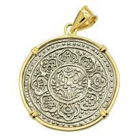 SOLD Tibetan Ga-Den Tanka Pendant. Please Explore Our Asian Pendants For Similar Items.