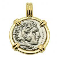 SOLD Alexander the Great Drachm Pendant; Please Explore Our Greek Pendants For Similar Items.