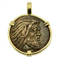 Pan and Griffin Bronze Coin Pendant