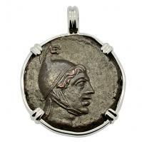 SOLD Perseus and Pegasus Pendant. Please Explore Our Greek Pendants For Similar Items.