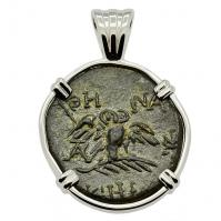 SOLD Owl and Athena Pendant. Please Explore Our Greek Pendants For Similar Items.