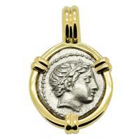 SOLD Philip II Apollo and Horseman Pendant. Please Explore Our Greek Pendants For Similar Items.