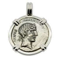 Roman Republic 90 BC, Apollo and Minerva chariot denarius in 14k white gold pendant.