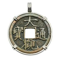 Chinese Song Dynasty 960-1279, bronze cash coin in 14k white gold pendant.