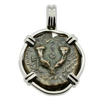 Holy Land 104 - 103 BC, Biblical Widow's Mite in 14k white gold pendant.