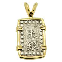 Japanese Shogun 1853-1865, Isshu-Gin in 14k gold pendant.