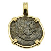 Holy Land 40 BC - AD 4, Biblical Widow's Mite in 14k gold pendant.