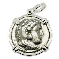 Greek 327-323 BC Lifetime Issue, Alexander the Great tetradrachm in 14k white gold pendant.