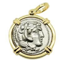 Greek 332-327 BC Lifetime Issue, Alexander the Great tetradrachm in 14k gold pendant.