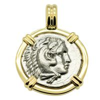 Greek 325-323 BC Lifetime Issue, Alexander the Great drachm in 14k gold pendant.