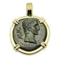 Roman Empire 27 BC - AD 14, Emperor Caesar Augustus bronze coin in 14k gold pendant.
