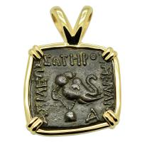SOLD Elephant Bronze Coin Pendant. Please Explore Our Greek Pendants For Similar Items.