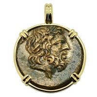 Greek 120-63 BC, Zeus and Eagle bronze coin in 14k gold pendant.