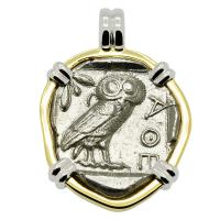 Greek 454-404 BC, Owl and Athena tetradrachm in 14k white & yellow gold pendant.