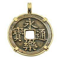 Chinese Ming Dynasty 1368 - 1644, bronze cash coin in 14k gold pendant.