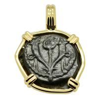 Holy Land 104 - 103 BC, Biblical Widow's Mite in 14k gold pendant.