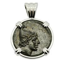 Greek 120-63 BC, Hero Perseus and Harpe Sword bronze coin in 14k white gold pendant.