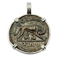 Roman Empire AD 250-268, She-Wolf Suckling Twins and Tyche coin in 14k white gold pendant.