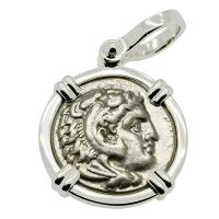 Greek 325-323 BC Lifetime Issue, Alexander the Great drachm in 14k white gold pendant.