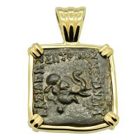 Indo-Greek 155-130 BC, Elephant and club of Hercules bronze coin in 14k gold pendant.