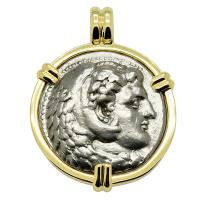 Greek 325-323 BC Lifetime Issue, Alexander the Great tetradrachm in 14k gold pendant.