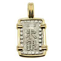 Japanese Shogun 1853-1865, Isshu-Gin in 14k gold pendant.
