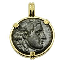 Greek 290-281 BC, Medusa and Bull bronze coin in 14k gold pendant.