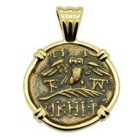 Owl and Athena Pendant